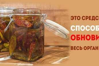 Старинный рецепт из двух ингредиентов