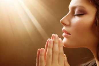 Молитва исцеляет